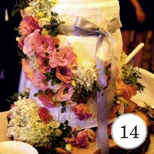 patera pod tort weselny